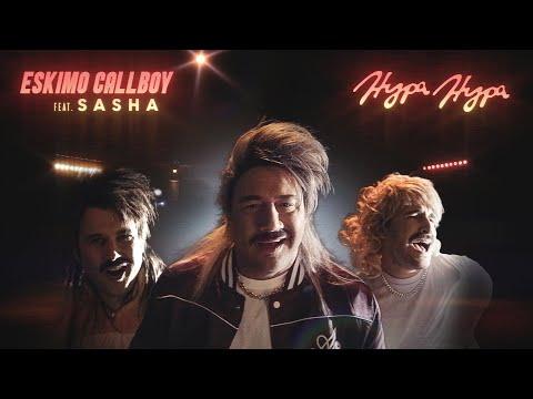 Hypa hypa - Eskimo Callboy