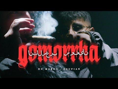Gomorrha - Du Maroc